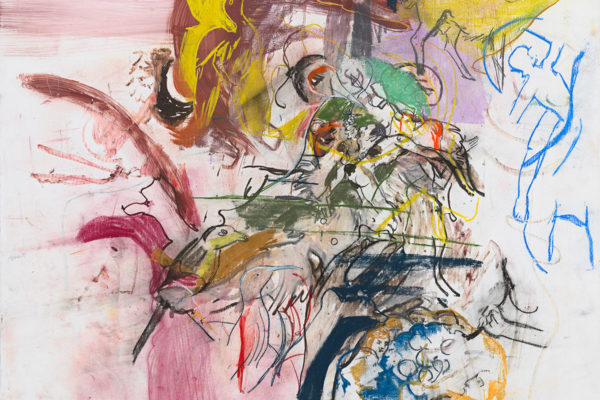 Cecily Brown, Untitled (After Bosch and Boldini) (detail), 2015, Watercolor and pastel on paper, 79 x 51 1/2 in.
